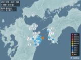 2015年04月16日17時17分頃発生した地震
