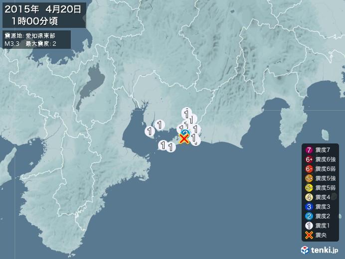 地震情報(2015年04月20日01時00分発生)