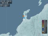 2015年04月21日05時15分頃発生した地震