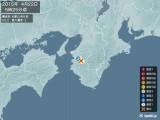 2015年04月22日05時25分頃発生した地震