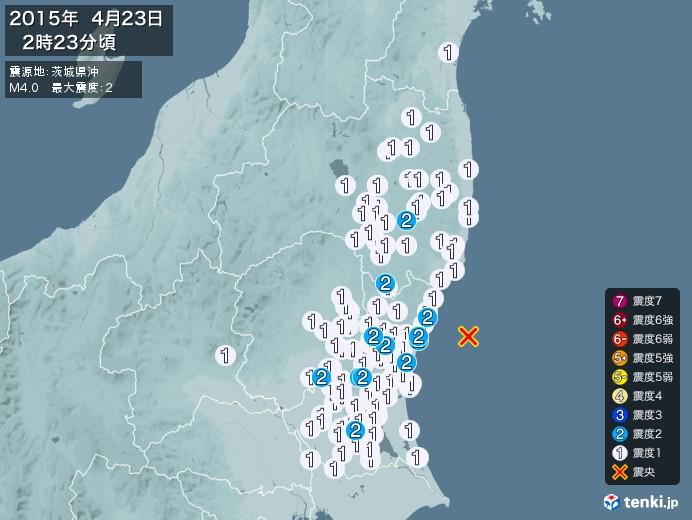 地震情報(2015年04月23日02時23分発生)