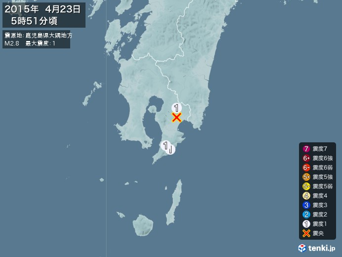 地震情報(2015年04月23日05時51分発生)