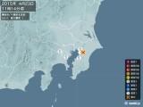 2015年04月23日11時14分頃発生した地震