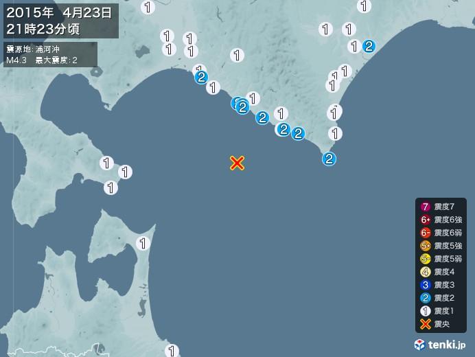 地震情報(2015年04月23日21時23分発生)