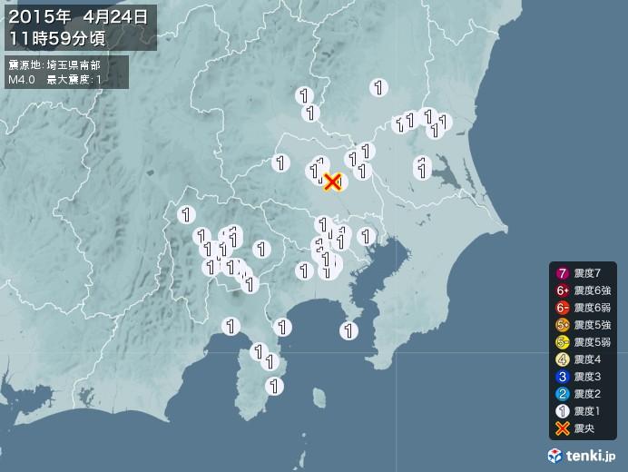 地震情報(2015年04月24日11時59分発生)