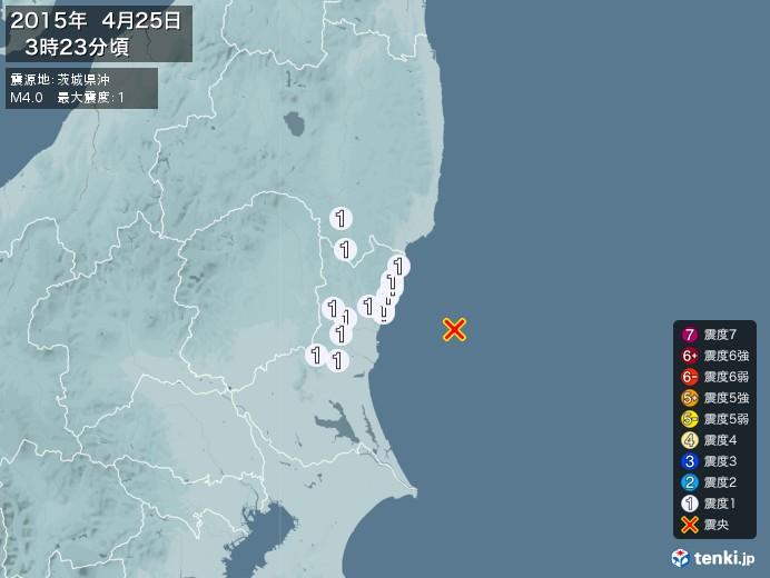地震情報(2015年04月25日03時23分発生)
