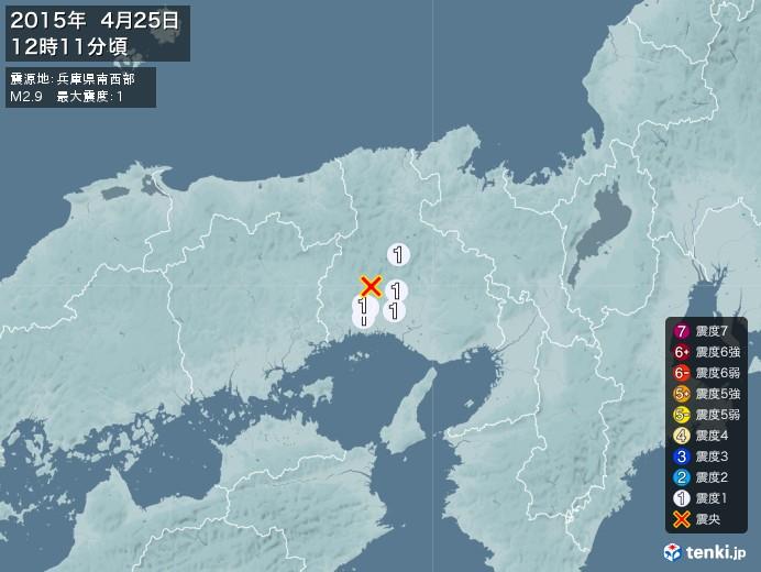地震情報(2015年04月25日12時11分発生)