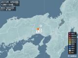 2015年04月25日12時11分頃発生した地震