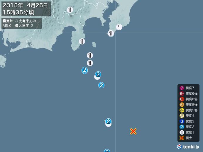 地震情報(2015年04月25日15時35分発生)