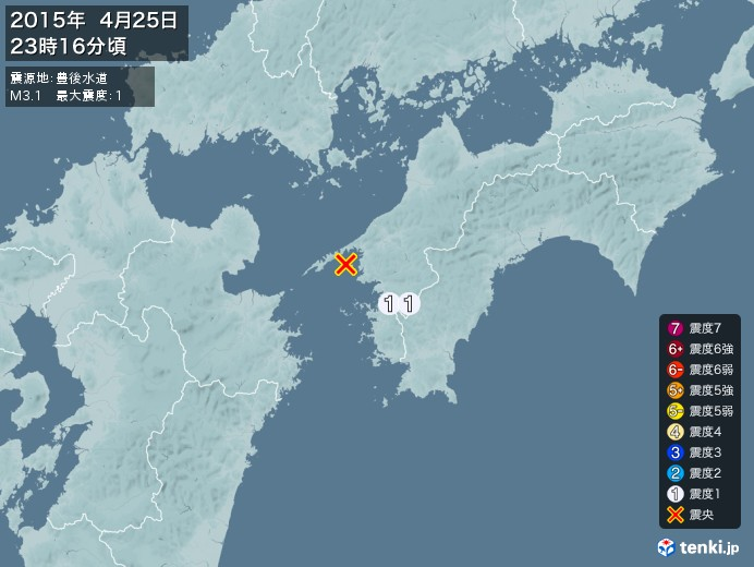 地震情報(2015年04月25日23時16分発生)
