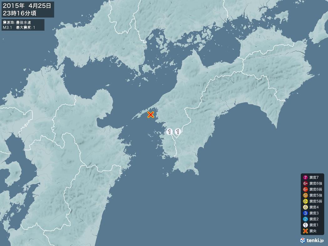 地震情報 2015年04月25日 23時16分頃発生 最大震度:1 震源地:豊後水道(拡大画像)