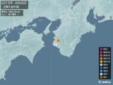 2015年04月26日02時18分頃発生した地震