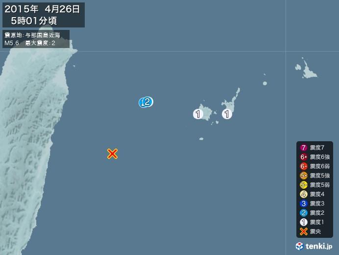 地震情報(2015年04月26日05時01分発生)