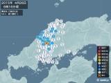 2015年04月26日06時16分頃発生した地震
