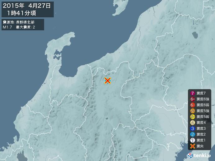 地震情報(2015年04月27日01時41分発生)