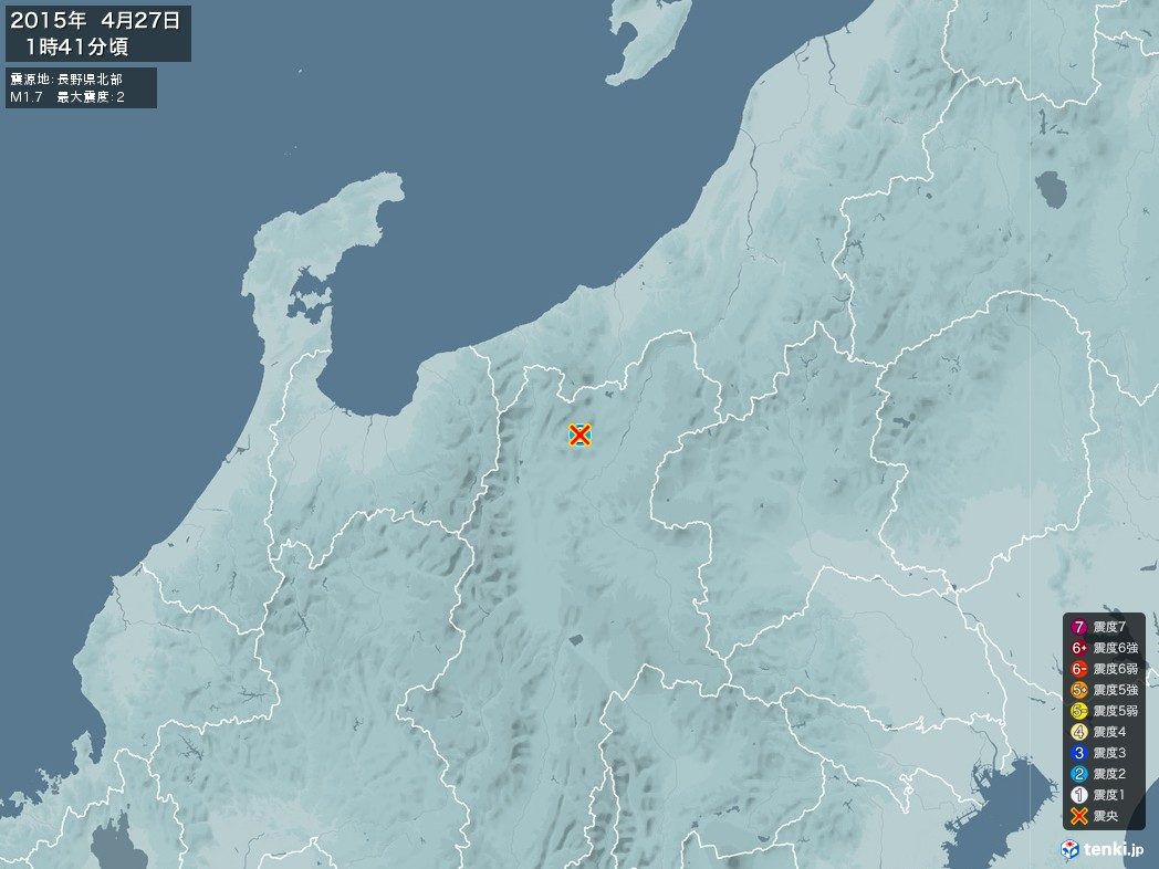 地震情報 2015年04月27日 01時41分頃発生 最大震度:2 震源地:長野県北部(拡大画像)