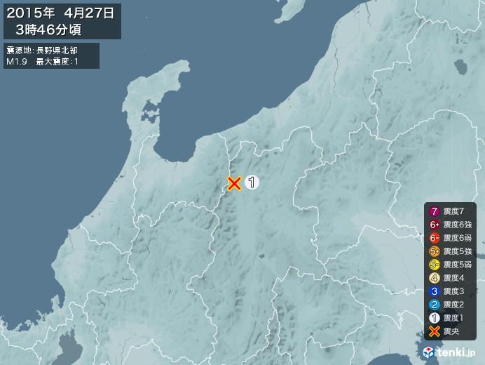 地震情報(2015年04月27日03時46分発生)