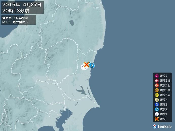 地震情報(2015年04月27日20時13分発生)