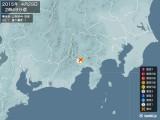 2015年04月29日02時49分頃発生した地震