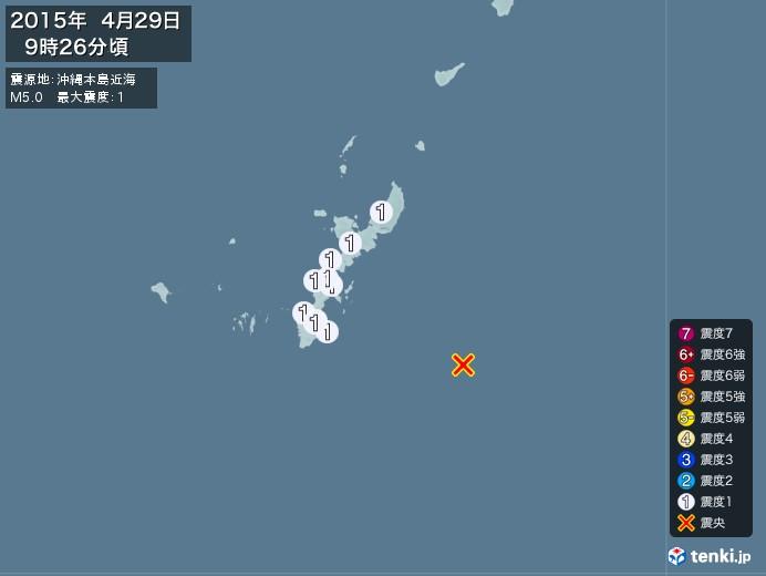 地震情報(2015年04月29日09時26分発生)