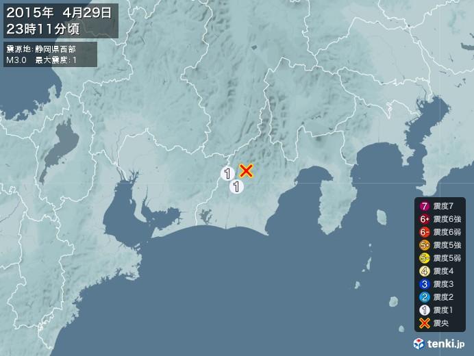 地震情報(2015年04月29日23時11分発生)