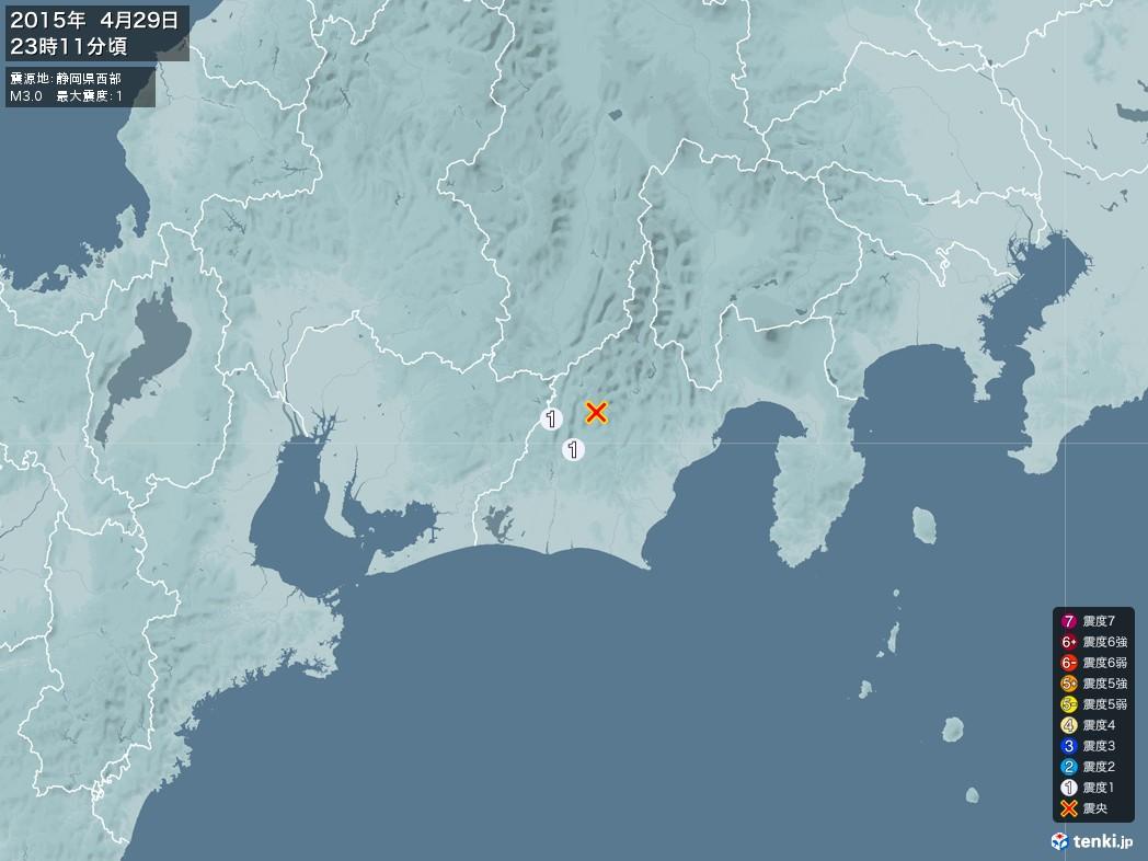 地震情報 2015年04月29日 23時11分頃発生 最大震度:1 震源地:静岡県西部(拡大画像)