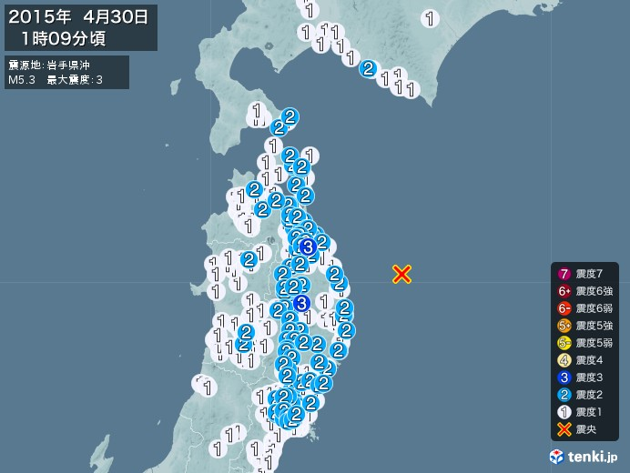 地震情報(2015年04月30日01時09分発生)