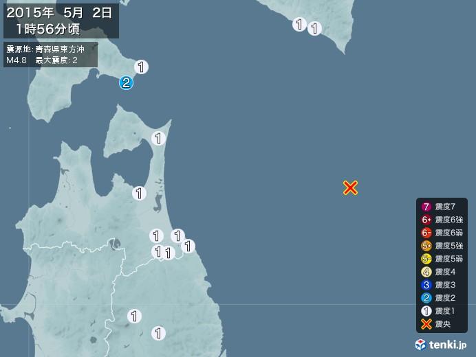 地震情報(2015年05月02日01時56分発生)