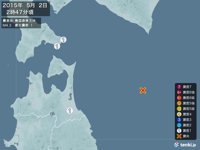 地震情報(2015年05月02日02時47分発生)