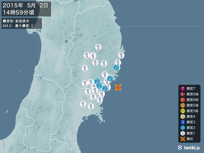 地震情報(2015年05月02日14時59分発生)