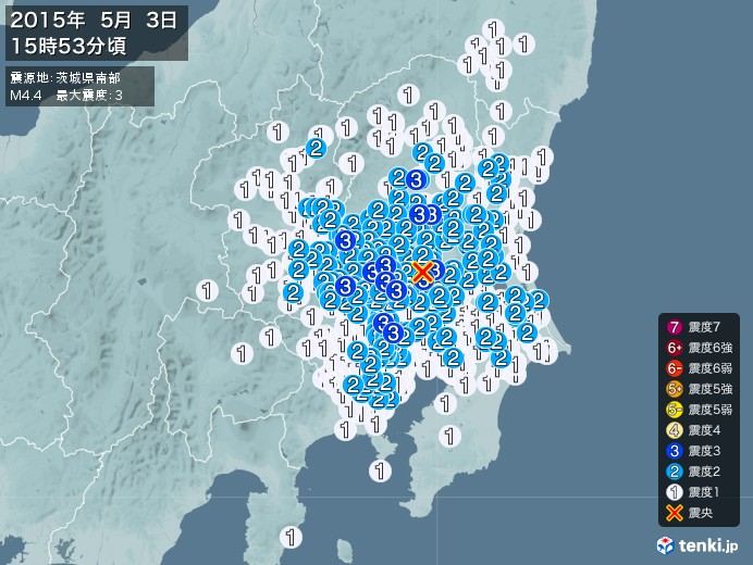 地震情報(2015年05月03日15時53分発生)
