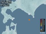2015年05月04日17時13分頃発生した地震