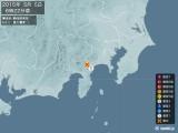 2015年05月05日06時22分頃発生した地震