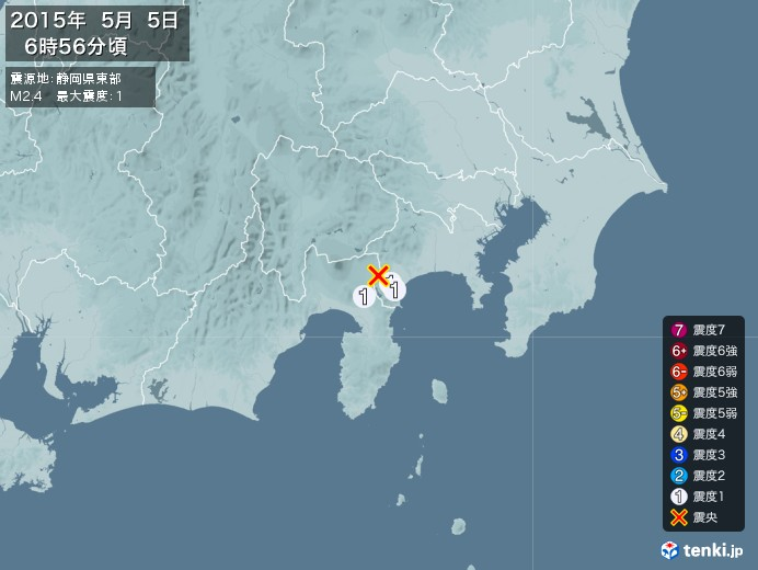 地震情報(2015年05月05日06時56分発生)