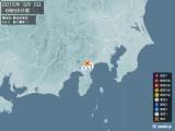 2015年05月05日06時56分頃発生した地震