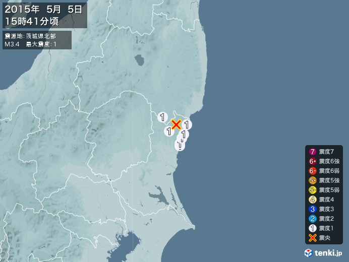 地震情報(2015年05月05日15時41分発生)