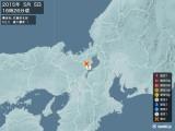 2015年05月05日16時26分頃発生した地震