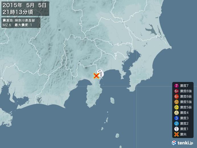 地震情報(2015年05月05日21時13分発生)