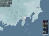 2015年05月05日21時13分頃発生した地震