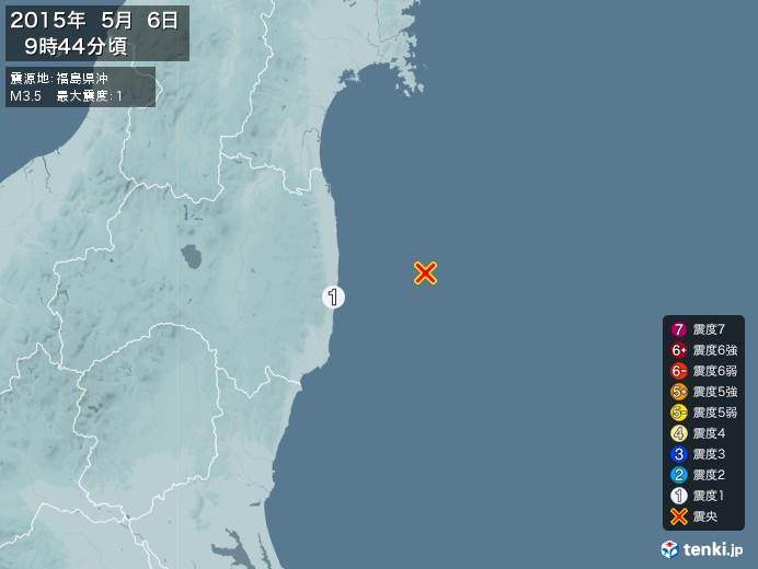 地震情報(2015年05月06日09時44分発生)