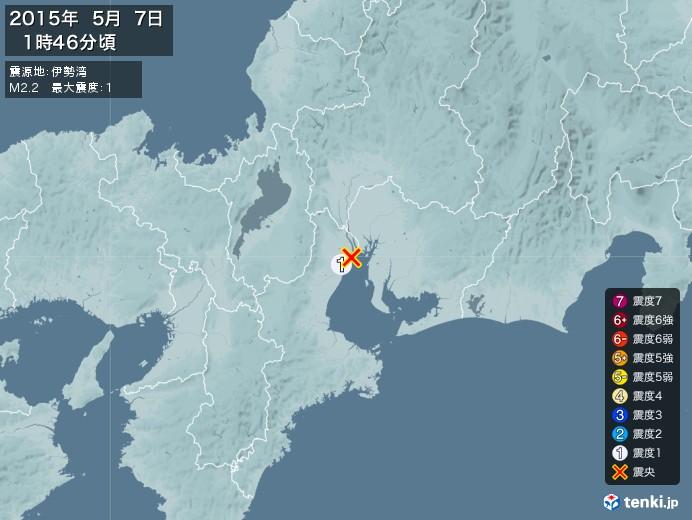 地震情報(2015年05月07日01時46分発生)