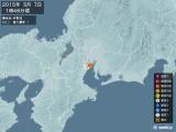 2015年05月07日01時46分頃発生した地震