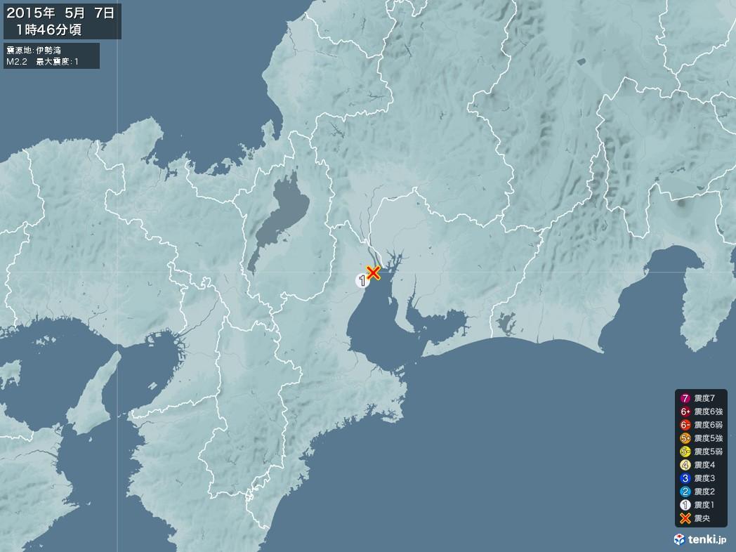 地震情報 2015年05月07日 01時46分頃発生 最大震度:1 震源地:伊勢湾(拡大画像)