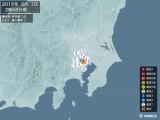 2015年05月07日02時48分頃発生した地震