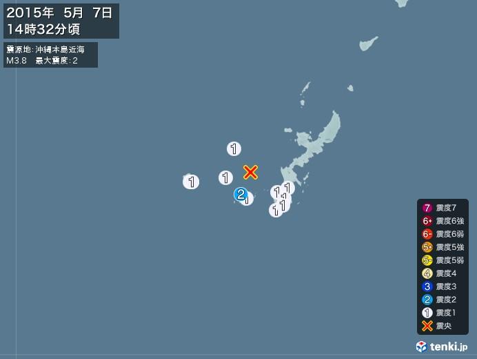 地震情報(2015年05月07日14時32分発生)