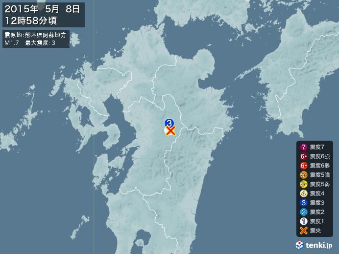 地震情報(2015年05月08日12時58分発生)