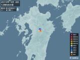 2015年05月08日12時58分頃発生した地震
