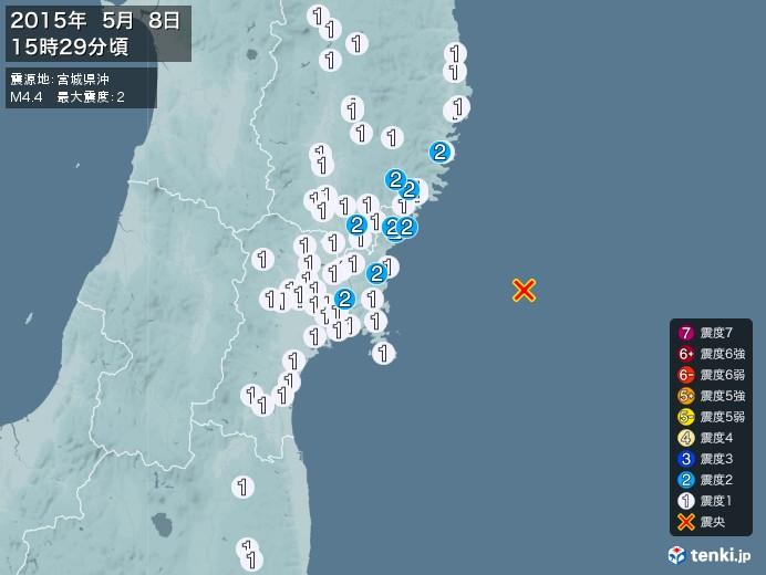 地震情報(2015年05月08日15時29分発生)