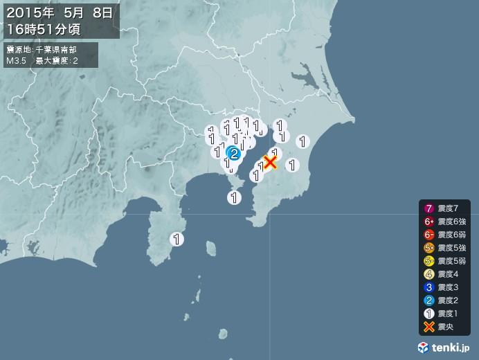 地震情報(2015年05月08日16時51分発生)