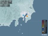 2015年05月08日16時51分頃発生した地震